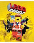 Lego: Филмът (Blu-Ray) - 1t