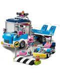 Конструктор Lego Friends - Камион за обслужване (41348) - 8t