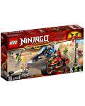 Конструктор Lego Ninjago - Мотоциклетът на Kai и снегомобилът на Zane (70667) - 9t