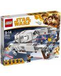 Конструктор Lego Star Wars - Imperial AT-Hauler (75219) - 5t