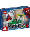 Конструктор Lego Marvel Super Heroes - Обир на камион с Vulture (76147) - 1t
