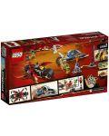 Конструктор Lego Ninjago - Мотоциклетът на Kai и снегомобилът на Zane (70667) - 8t