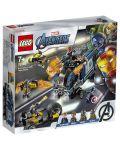 Конструктор Lego Marvel Super Heroes - Avengers: схватка с камион (76143) - 1t