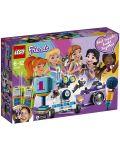 Конструктор Lego Friends - Кутия на приятелството (41346) - 1t