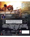Животът на Пи (Blu-Ray) - 2t