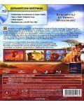 Цар Лъв 2 - Специално издание (Blu-Ray) - 2t