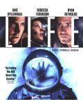 Признак на живот (Blu-Ray) - 1t