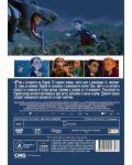 Малкият вампир (DVD) - 2t