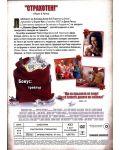 Лошият Дядо Коледа (DVD) - 2t