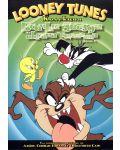 Looney Tunes колекция: Всички звезди на екрана и сцената - Част 2 (DVD) - 1t