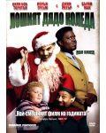 Лошият Дядо Коледа (DVD) - 1t