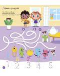 Научи ръчичката да пише: Числа, лабиринти и намиране на разлики + флумастер - 8t