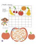 Научи ръчичката да пише: Числа, лабиринти и намиране на разлики + флумастер - 9t