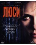 Люси (Blu-Ray) - 1t