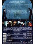 Любима (DVD) - 3t
