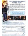 Любовта в мен (DVD) - 2t