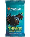 Magic the Gathering - Theros Beyond Death Booster Bundle - 4t