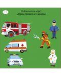 Малки Активни карти за превозните средства - 4t