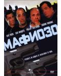 Мафиозо (DVD) - 1t