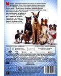 Мармадюк (DVD) - 3t