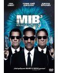 Мъже в черно 3 (DVD) - 1t