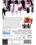 Мъже с Токчета (DVD) - 3t