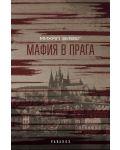 mafija-v-praga - 1t