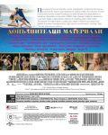 Mamma Mia! Отново заедно (Blu-Ray) - 2t