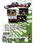 Малките коли: Новите приключения на Джина (DVD) - 2t