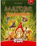 Игра с карти Магове Хлапета - 1t