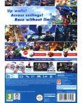Mario Kart 8 (Wii U) - 5t