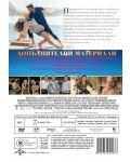 Mamma Mia! Отново заедно (DVD) - 2t