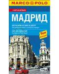 Мадрид: Пътеводител Marco Polo - 1t