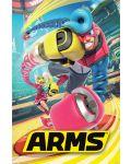 Макси плакат Pyramid - ARMS (Cover) - 1t