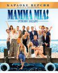 Mamma Mia! Отново заедно (Blu-Ray) - 1t
