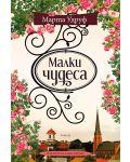 malki-chudesa - 1t
