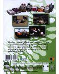 Малките коли 4 (DVD) - 2t