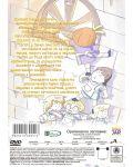 Маделин изгубена в Париж (DVD) - 2t