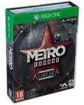 Metro: Exodus - Aurora Limited Edition (Xbox One) - 1t
