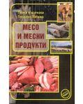Месо и месни продукти - 1t