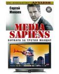 Media Sapiens - 1t