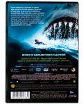 Мега Звяр (DVD) - 3t