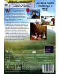 Мечо Пух (DVD) - 3t