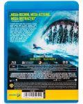Мега звяр (Blu-Ray) - 3t