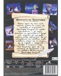 Мечтата на Христофор (DVD) - 2t