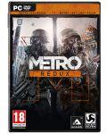 Metro Redux (PC) - 1t
