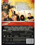 Запознай се със спартанците (DVD) - 2t