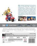 Миньоните 3D (Blu-Ray) - 3t