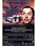 Мистър Джордан се задава (DVD) - 2t