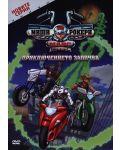 Миши Рокери от Марс: Приключението започва (DVD) - 1t